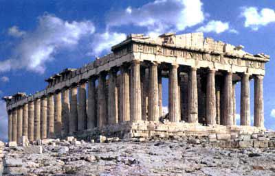 Monumentos de Atenas: Acrópolis